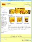 Сайт - внедрение и сопровождение программ 1С